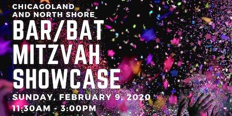 Chicagoland and North Shore Bar/Bat Mitzvah Showcase tickets