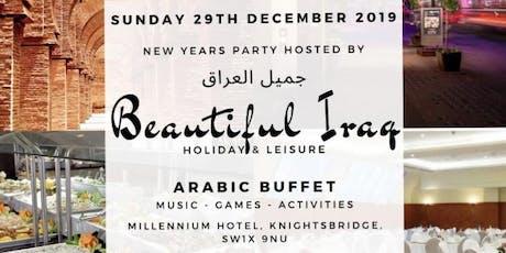 The Arab World in London إن شاء الله tickets