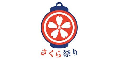 Special Cultural Exhibitor- 2020 Sakura Matsuri Registration tickets
