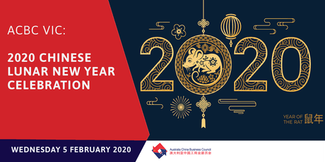 ACBC Vic: Chinese Lunar New Year 2020 Cocktail Function tickets