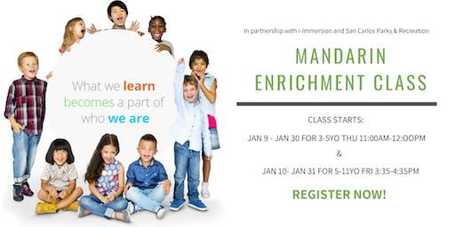 i-Immersion's Mandarin Enrichment Class