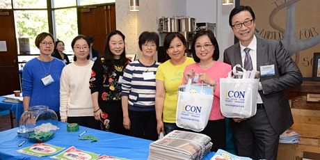Event Volunteer - iCON Chinese Health Forum 2020 tickets