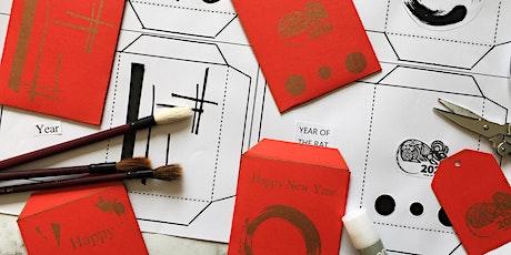 Lunar New Year Printmaking tickets