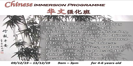 Chinese Immersion Program tickets