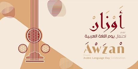 Awzan Presents: Arabic Language Day Celebration tickets