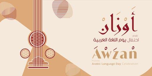 Awzan Presents: Arabic Language Day Celebration