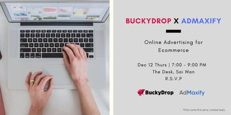 Online Advertising for Ecommerce   Workshop tickets