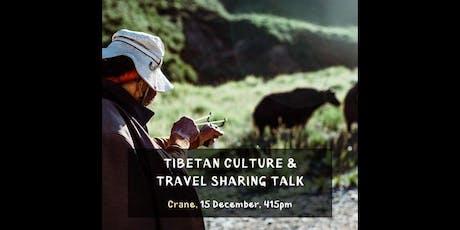Tibetan Culture & Travel Sharing Talk (With Tibetan Tea Tasting) tickets