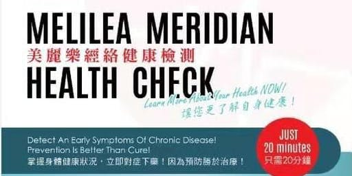 Meridian Health Check