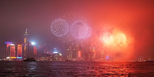 2020 Hong Kong New Year's Eve Fireworks Luxury Open Bar Yacht Cruise