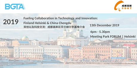 Fueling Collaboration in Technology and Innovation: Finland & China tickets