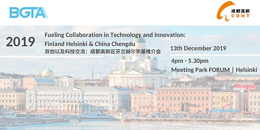 Fueling Collaboration in Technology and Innovation: Finland & China