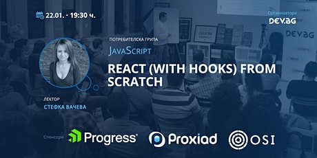 JavaScript: React (with Hooks) from Scratch tickets