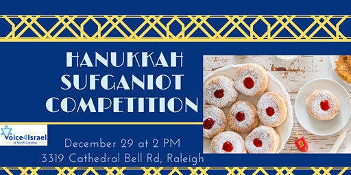 Hanukkah Sufganyiot (Donut) competition
