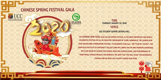 2020 Chinese Spring Festival Gala