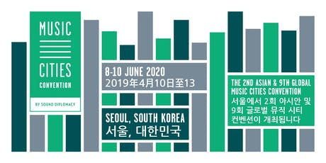 Music Cities Convention  - Seoul, South Korea 2020 tickets