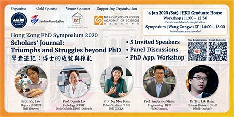 Scholars' Journal: Triumphs and Struggles beyond PhD | 學者遊記:博士的成就與掙扎 tickets