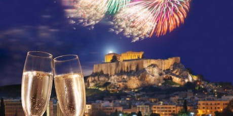 HBA-UK Christmas Party 2019 in Athens tickets