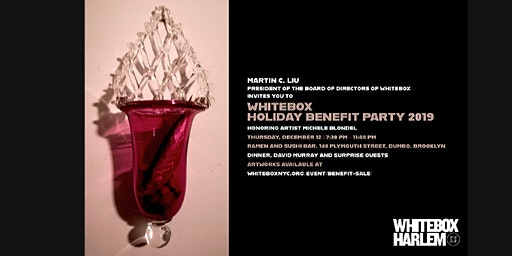 Holiday Benefit Party 2019