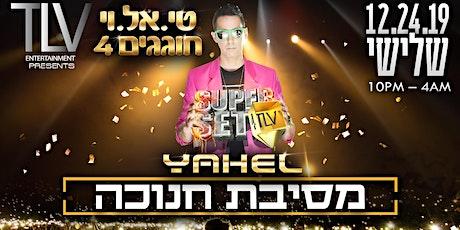 DJ YAHEL Hanukkah Party and TLV 4th Anniversary - מסיבת חנוכה tickets