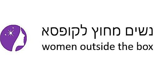 מפגש שני של נשים מחוץ לקופסא