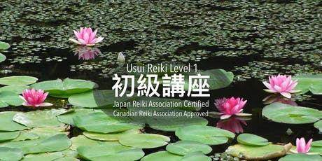 Traditional Japanese Reiki Level 1 Class tickets
