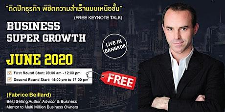 FREE Seminar Business Super Growth ติดปีกธุรกิจ พิชิตความสำเร็จแบบเหนือชั้น tickets