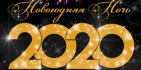 New Year's Eve 2020 in Barcelona entradas