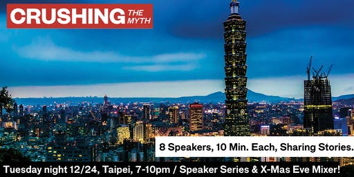 Crushing The Myth 10 (Taipei): Speaker Series & X-Mas Eve Mixer