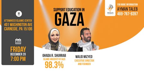 Pittsburgh, PA: Support Education in Gaza with Reach Education Fund tickets
