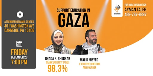 Pittsburgh, PA: Support Education in Gaza with Reach Education Fund