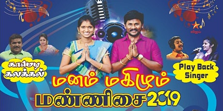 Manam Makizhum Mannisai 2019 tickets