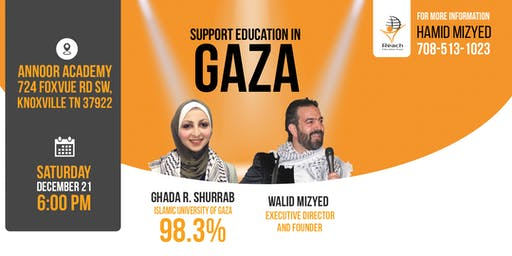 Knoxville, TN: Support Education in Gaza with Reach Education Fund