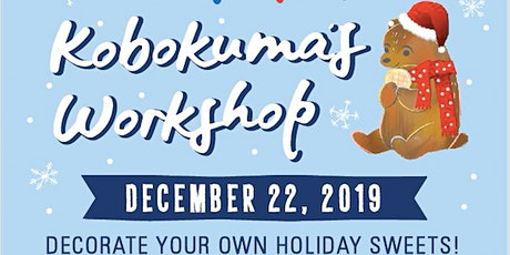Holiday Sweets workshop tickets
