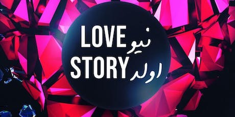 New Love, Old Story tickets