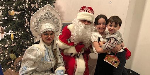 Новогодняя Елка с Дедом Морозом и Снегурочкой