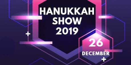 Hannukah party in Los Angeles - December 26 tickets