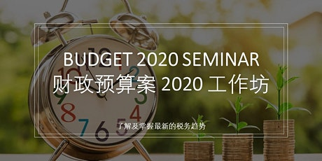 Malaysia Budget 2020 Workshop tickets