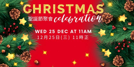 C3 Church Hong Kong - 2019 Christmas Day Service