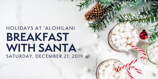 Breakfast with Santa at 'Alohilani Resort