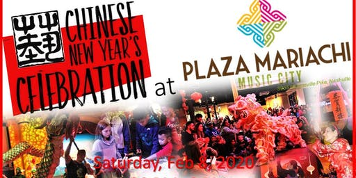 Chinese New Year Celebration at Plaza Mariachi