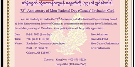 73rd Anniversary of Mon National Day (Canada) Invitation tickets