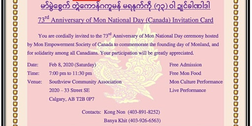 73rd Anniversary of Mon National Day (Canada) Invitation