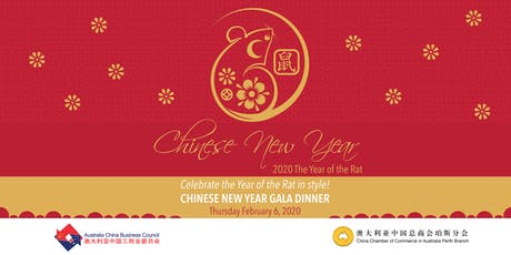 ACBC WA CCCA Perth Branch - Chinese New Year Gala 2020 tickets