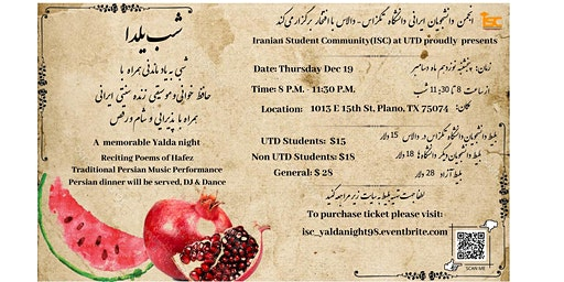 Persian Yalda Night 1398