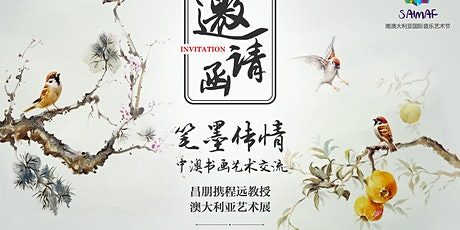 Cheng Yuan Art Exhibition tickets