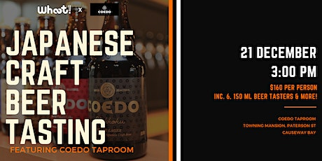 Japanese Craft Beer Tasting @Coedo Taproom tickets