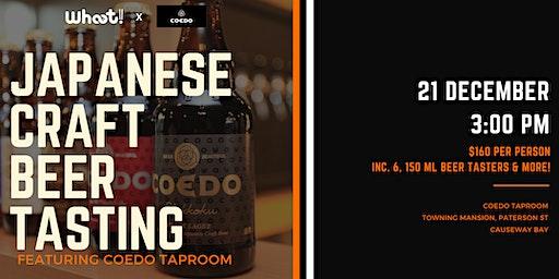 Japanese Craft Beer Tasting @Coedo Taproom