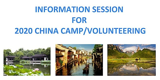 Information Session for 2020 China Camp/Volunteering