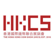 Hong Kong Coin Show Limited logo